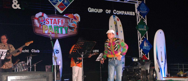 Company Festival
